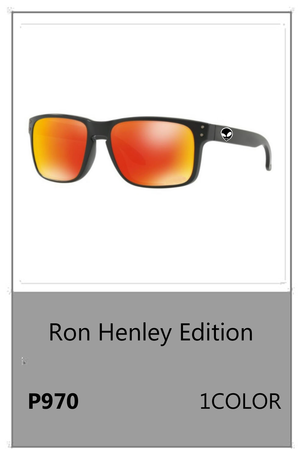 Ron Henley Edition